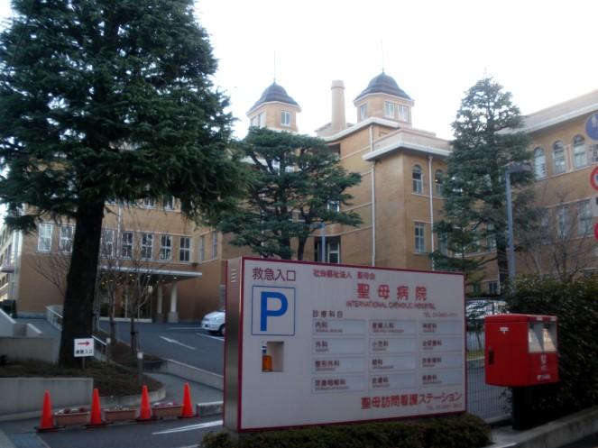 Seibo_hospital_nakaochiai_shinjuku