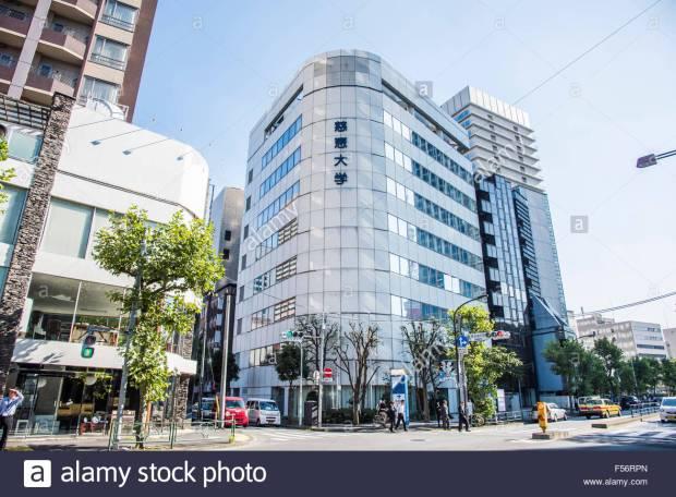the-jikei-university-hospitalminato-kutokyojapan-F56RPN